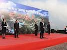 南寿山公司180亩殡葬场所扩建项目开工